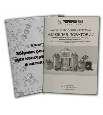 Инструкция + рецепты