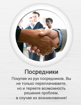 http://autoclav.com.ua/images/upload/3.png