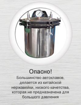 http://autoclav.com.ua/images/upload/4.png