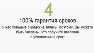 http://autoclav.com.ua/images/upload/55.png