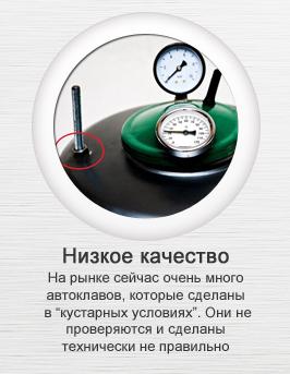 http://autoclav.com.ua/images/upload/6.png