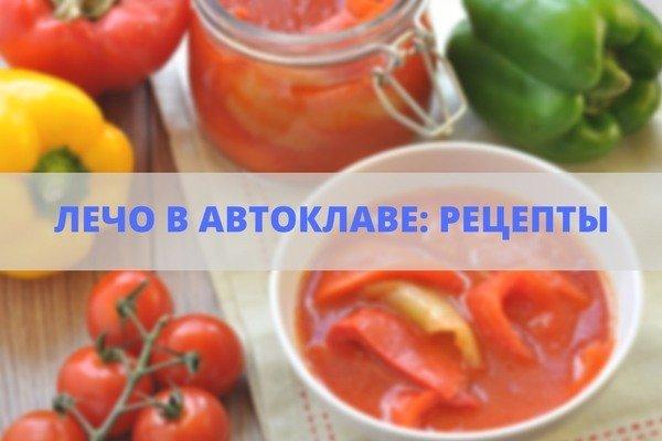 Рыба лук морковь рецепты